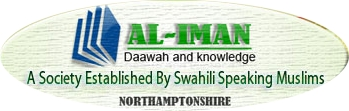Al-Iman Society of Northamptonshire